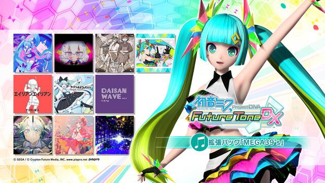 PS4「初音ミクProject DIVA Future Tone / DX」のダウンロードコンテンツ「拡張パック「MEGA39's」が本日配信! 高難度の譜面が追加される無料アップデートも実施