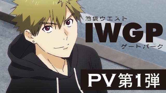 2020年10月放送のTVアニメ「池袋ウエストゲートパーク」、PV第1弾公開! マコト役・熊谷健太郎のナレーションが初披露
