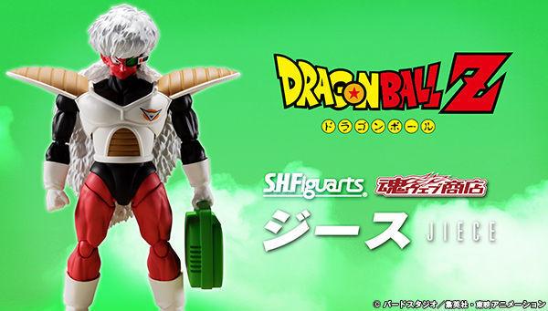 「ドラゴンボールZ」に登場するギニュー特戦隊から、ジースがS.H.Figuartsに登場!!