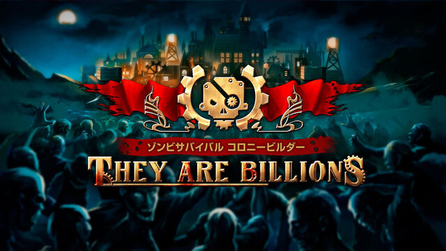 PS4「ゾンビサバイバル コロニービルダー They Are Billions」、ゾンビからコロニーを守る軍事施設や防衛施設の詳細を公開