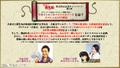 「半妖の夜叉姫」放送決定記念!「TVアニメ『犬夜叉』からファン投票で決定!犬夜叉とかごめベストエピソードスペシャルLIVE配信」、7月18日(土)20時より配信!!