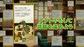 「レイトン」シリーズ最新アプリ「レイトン教授と最後の時間旅行 EXHD for スマートフォン」PV全世界同時公開