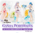 「GashaPortraits Re:ゼロから始める異世界生活 Special SET」が登場! ガシャポン版とは異なる彩色&追加パーツも!