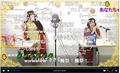 初ゲスト・楠木ともりとともに、チャンネル最大の大ピンチを乗り切るのじゃっ!? 前田佳織里公式チャンネル「かおりんがゆく!~国王奮闘日誌~」第3回レポート!