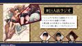 TVアニメ「巨人族の花嫁」7/12(日)放送の第2話先行カット公開! 巨人族ラジオが本日より配信開始!