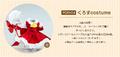 青島文化教材社のちびっこドール「FunnyKnights」に「東方project」から、フランドール・スカーレットが登場! 狂気顔、三白眼ドールアイも付属