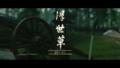 【発売前レビュー】描かれるのは、「Samurai」でなく「侍」。モンゴル帝国と戦う男を描くオープンワールド時代劇アクションアドベンチャー「ゴースト・オブ・ツシマ」をレビュー。