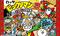 「ビックリマン」×「にゃんこ大戦争」期間限定コラボイベント開催! 漫画版ビックリマン作者による書き下...