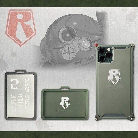 「装甲騎兵ボトムズ」モチーフのジュラルミン削り出しiPhoneケース4種、IDカードケース2種が2020年9月発売!!