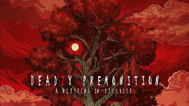 「Deadly Premonition2」