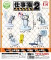 JR秋葉原駅構内に大人向けカプセルトイを集めた「ケンエレスタンド秋葉原店」が、7月18日オープン!