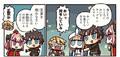 「Fate/Grand Order」、「ますますマンガで分かる!FGO」第152話を更新!