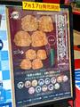「セガのたい焼」で「鬼滅の刃」とコラボした「鬼滅の刃焼き」を、7月17日より「セガのたい焼き 秋葉原店」で発売開始!
