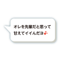 「クソリプおじさん」の迷言(?)がまさかの商品化! 本日7月20日より全国のカプセルトイ自販機で順次発売  (^_−)−☆
