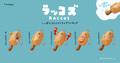 たかだべあのキャラクター「ラッコズ」がカプセルトイに初登場! しっぽのゆれるフィギュアが全国で順次発売