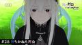 「Re:ゼロから始める異世界生活」2nd season、28話あらすじ・先行カット、予告動画公開!! 「強欲の魔女」と名乗る少女・エキドナと出会うスバル……