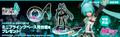 フレームアームズ・ガール×初音ミク、コラボ再び! 島田フミカネ×柳瀬敬之デザインの「ハンドスケール 初音ミク」、2021年1月発売