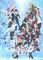 【7月17日情報更新!】谷口悟朗監督最新作「スケートリーディング☆スターズ」は2021年1月放送決定!  新型コロナウイルスの影響によるアニメ放送&関連イベントのスケジュール変更情報