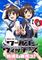 TVアニメ「ワールドウィッチーズ発進しますっ!」2021年に放送決定! ティザーサイトとティザービジュアルを公開