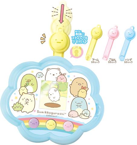 大人気液晶トイ第3弾!「すみっコぐらし すみっコキャッチ」 2020年7月18日(土)新発売