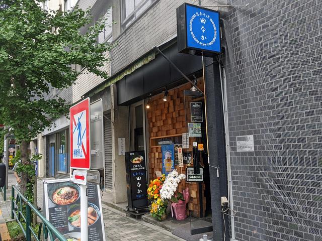 ラーメン屋「志奈田 秋葉原店」が、「志奈そば 田なか明神下店」にリニューアルして、7月15日より営業中!