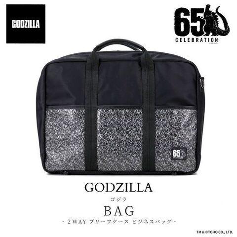 「ゴジラ」をモチーフにした2WAYのビジネスバッグが登場! 前面ポケットはゴジラの皮膚を彷彿とさせるデザインに