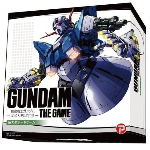 """「機動戦士ガンダム」のストーリーをベースとした""""協力型ボードゲーム""""に、第3弾「機動戦士ガンダム:めぐりあい宇宙」が登場!!"""