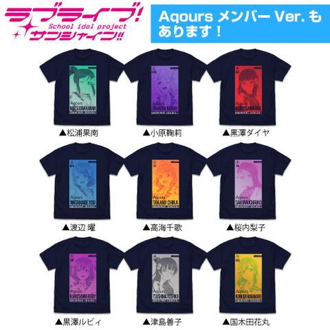 「ラブライブ!」μ'sの笑顔が眩しい「Tシャツ ALL STARS Ver.」先行販売が決定! 現在予約受付中