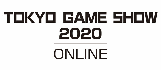 「東京ゲームショウ2020 オンライン」