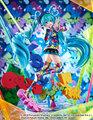 「ラッキー☆オーブ feat. 初音ミク」のMVに登場した「初音ミク」がスケールフィギュアに! 「加速式ミク」の特徴・ツイストツインテールを繊細に再現!!