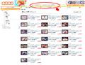 「アイドルマスター シャイニーカラーズ シャドージオラマアート」第1弾が発売! 5日間連続Twitterで紹介動画も公開