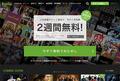 連休はアニメ三昧!配信会社別2020夏アニメ&オススメアニメ7選!