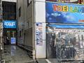 ホビーショップ「ジャングル秋葉原3号店」が、本日7月23日より営業中!