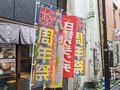 居酒屋「伝説の串 新時代 秋葉原本店」がオープン2周年を記念した「周年祭」を7月23日より開催中!