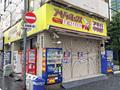 ホビーショップ「アキバのエックス アキバ中央店」が、7月30日にオープン! 「チチブ電機ビル」1F