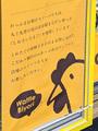 JR秋葉原駅構内に、ワッフル専門店「わっふる日和」が、7月22日より期間限定出店! 「ブシロードTCGステーション秋葉原店」跡地