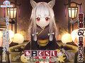 ASMR音声作品「ねこぐらし。」のシーズン1がいよいよ完結! 第7弾「猫神様」は日髙のり子が担当!
