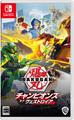 Switch向けRPG「爆丸チャンピオンズ・オブ・ヴェストロイア」が2020年11月5日(木)に発売!