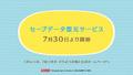 Switch「あつまれ どうぶつの森」にて、7月30日より「夏の無料アップデート第2弾」が実施! 花火大会や新しい出会いをお届け