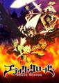TVアニメ「ブラッククローバー」新OPテーマは世界が注目の5人組グループ「TOMORROW X TOGETHER」に決定! コメントも到着