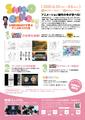 埼玉にて開催中の「SHIROBAKO展」、8月4日(火)より劇場版メインに内容をリニューアル! 宮森あおい役・木村珠莉さんのインタビュー映像も追加