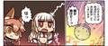 「Fate/Grand Order」、「ますますマンガで分かる!FGO」第154話を更新!