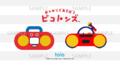 SIEがロボットtoio専用タイトル「おんがくであそぼう ピコトンズ」を9月10日(木)に発売!