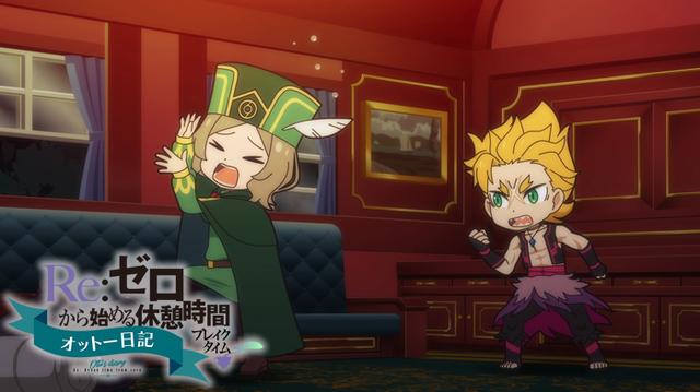 ミニアニメ「Re:ゼロから始める休憩時間」2nd season、第3話が7月24日(金)20:00よりプレミア公開決定!!