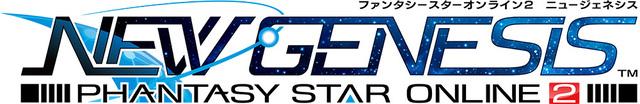 「ファンタシースターオンライン2」シリーズ新作「ファンタシースターオンライン2 ニュージェネシス」2021年にサービス開始決定!