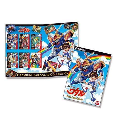 「魔神英雄伝ワタル」、「魔神英雄伝ワタル2」、「超魔神英雄伝ワタル」、「魔動王グランゾート」全4種のプレミアムカードダスコレクションが同時発売!