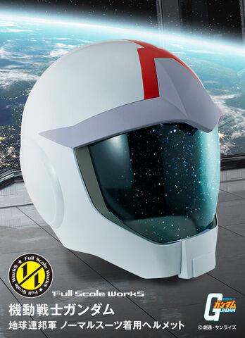 1/1スケールで注目のFull Scale Worksシリーズに「機動戦士ガンダム」、アムロ・レイカラーの白い「地球連邦軍ヘルメット」がついに登場!!