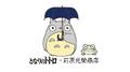 「となりのトトロ」の雨傘が8月14日(金)より発売! 7月31日(金)より先行予約も受付