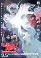 """「はたらく細胞!!」ショートアニメ「血小板 映画館へ行く」が、9/5公開の「『はたらく細胞!!』最強の敵、再び。体の中は""""腸""""大騒ぎ!」と同時上映決定!"""
