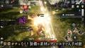 新作スマートフォン/PC向けMMORPG「V4(ブイフォー)」が事前登録を開始!